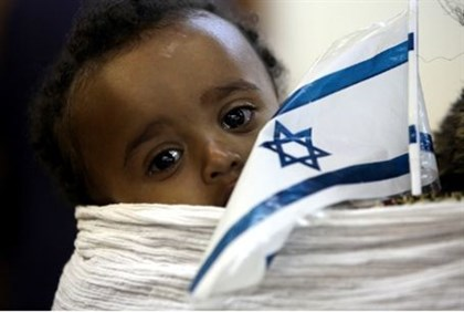 Ethiopian Baby with Israeli flag