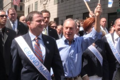 Bloomberg (right) and Minister Edelstein in parade for Israel