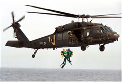 Helicopter evacuation (illustrative)