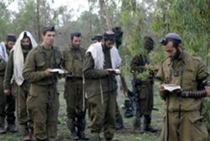 IDF Yeshiva Students
