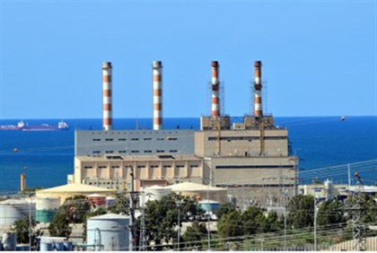 Power station, Haifa