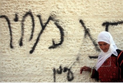 'Price tag' in Hebrew on wall of mosque