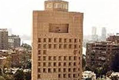 US embassy in Cairo