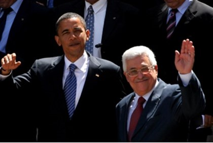 Pres. Obama and Chairman Abbas