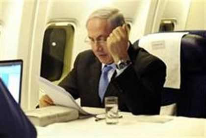 Netanyahu on the way to New York
