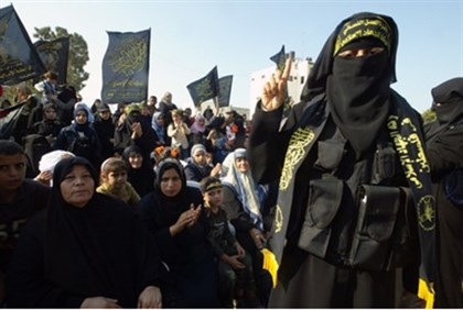 Islamic Jihad rally