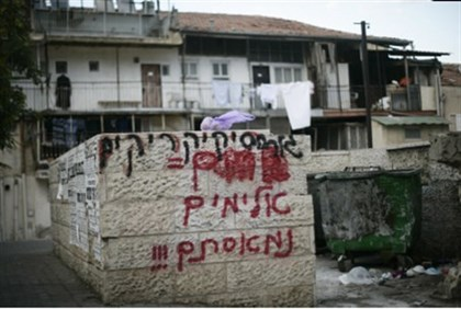 Graffiti against violence in Me'ah She'arim
