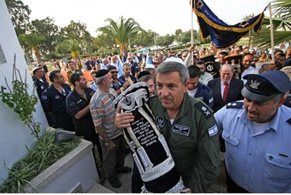 Torah scroll dedication at Tel Nof Base