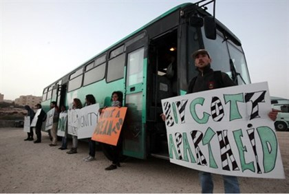 Bus Protest