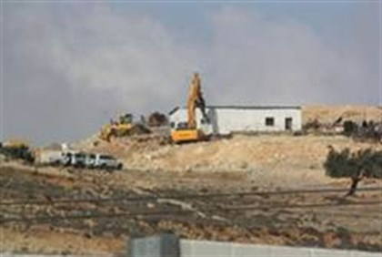 Illegal Arab Outpost Being Demolished