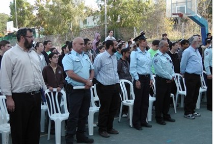 Police officers and yeshiva students