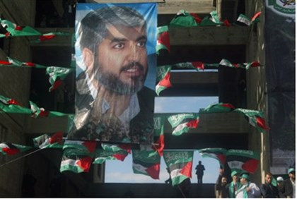 Poster of Khaled Mashaal at Gaza rally in 2008