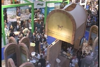 Binyamin booth at International Mediterranean Tourism Market show