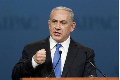 Prime Minister Binyamin Netanyahu speaks at AIPAC Policy Conference