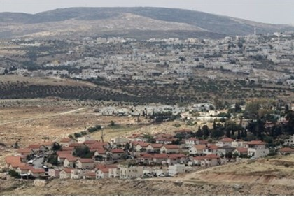 The Jewish town of Tekoa in eastern Gush Etzion