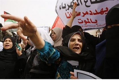 Gaza Women Protest
