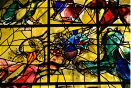 Chagall window - Tribe of Levi - Abbell Synagogue