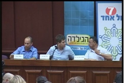 debate at Bar Ilan