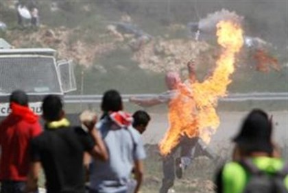PA Arab throws firebomb at Israeli security forces Tuesday