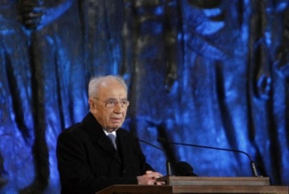 President Shimon Peres at Holocaust Ceremony