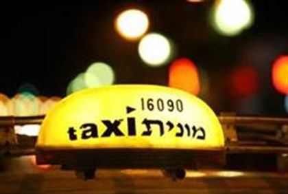 Arab attacked tax driver near Tel Aviv
