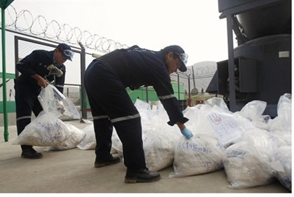 Bags of confiscated cocaine to be incinerated in Lima