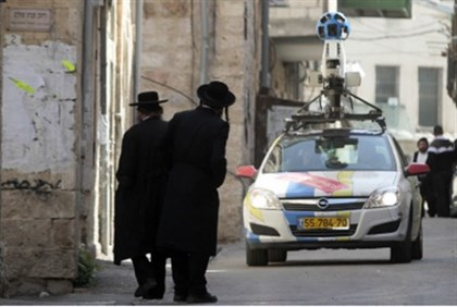 Street View in Meah Shearim