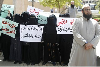 Salafist demonstration