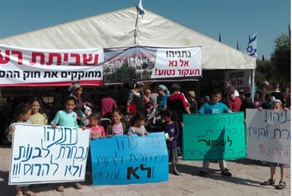 Hunger strikers' protest tent in Jerusalem