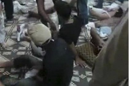 The bodies of people whom anti-government protesters say were killed by government security forces l