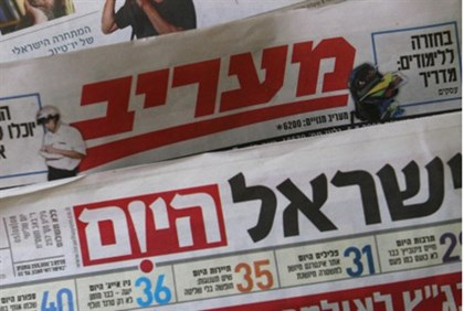 Maariv fading out