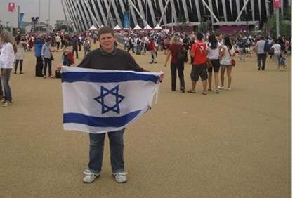 Israeli supporter at London Olympics