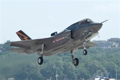 A Joint Strike Fighter short take-off and vertical landing version being built by Lockheed  as the F