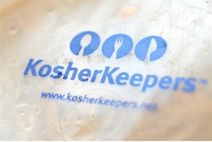 "kosher plastic pot lid saying ""Kosher Keepers"""