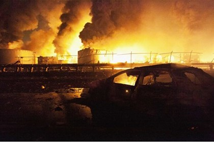 Conflagration at the Venezuela oil refinery