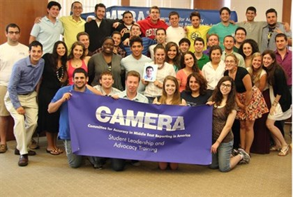 CAMERA leadership conference