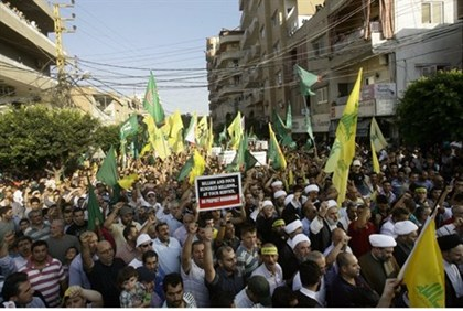 Hizbullah supporters in Lebanon (illustrative)