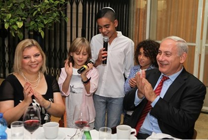 The Netanyahus on Rosh HaShana