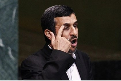 Ahmadinejad at UN