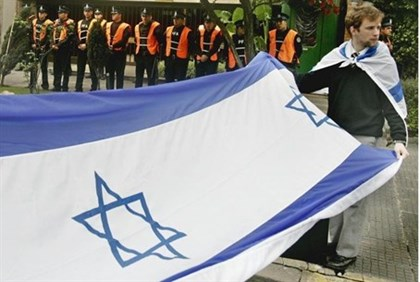An Israeli flag outside Iranian embassy