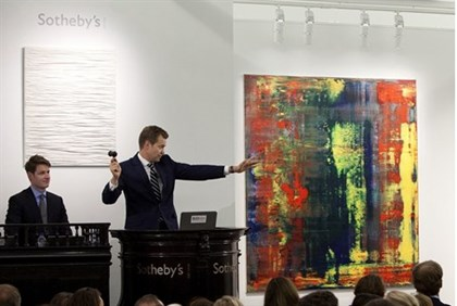 Sotheby's auction house (illustrative)