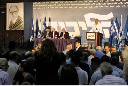 Likud members at their election season opening