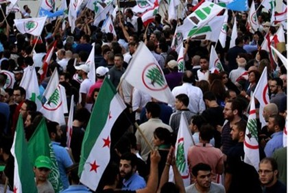 Supporters of the March 14th anti-Syrian opposition coalition