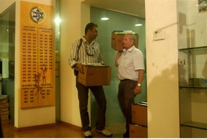 Tax Authority office