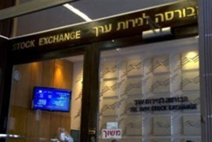 Hackers tried to disable Tel Aviv Stock Exchange