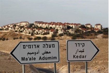 Signposts in the Judean Hills east of Jerusalem dec 3.JPG