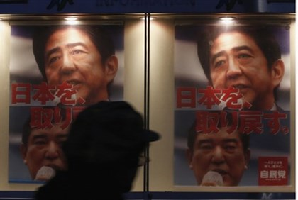 Abe on LDP election poster