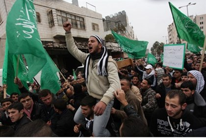Hamas flags during funeral