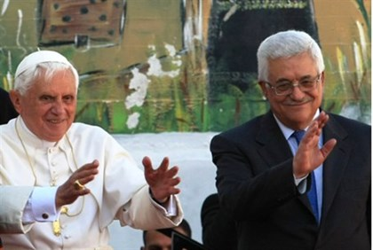 Pope Benedict XVI, and PA Chairman Mahmoud Abbas