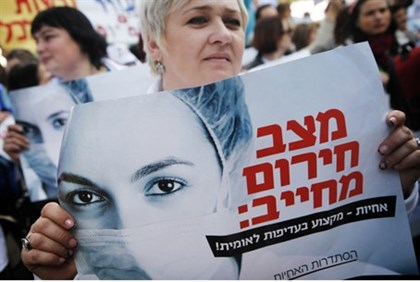 Nurses protest in Jerusalem
